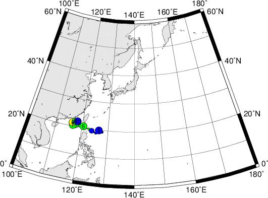 平成28年台風第19号 Severe Tropical Storm Aere (2016)