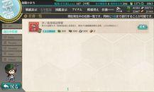 艦これ 沖ノ島海域「沖ノ島海域迎撃戦」