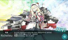 艦これ 戦艦「Richelieu」