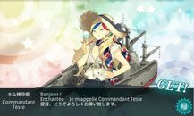 艦これ 水上機母艦「Commandant Teste」