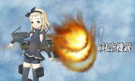 艦これ 「UIT-25」対空射撃