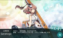 艦これ Lexington級航空母艦2番艦「Saratoga」